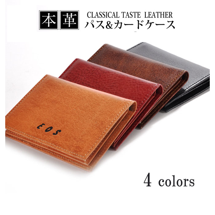 13c1078a7d38d5 Classical taste luxury leather wallet antique dyed license, business card,  pass and card holders ...