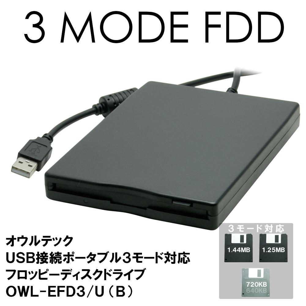 软盘驱动器猫头鹰-EFD3/U (B) 黑色 Windows 3 模式的 USB FDD 连接外部便携式 windows8.1 直接我们科技有限