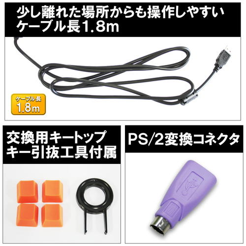 Keyboard usb PS/2 red axis mechanical key switch adoption N rollover capable Japan Japanese keyboard 109 key Germany ZF electronics made in OWL-KB109BM (B) IIR