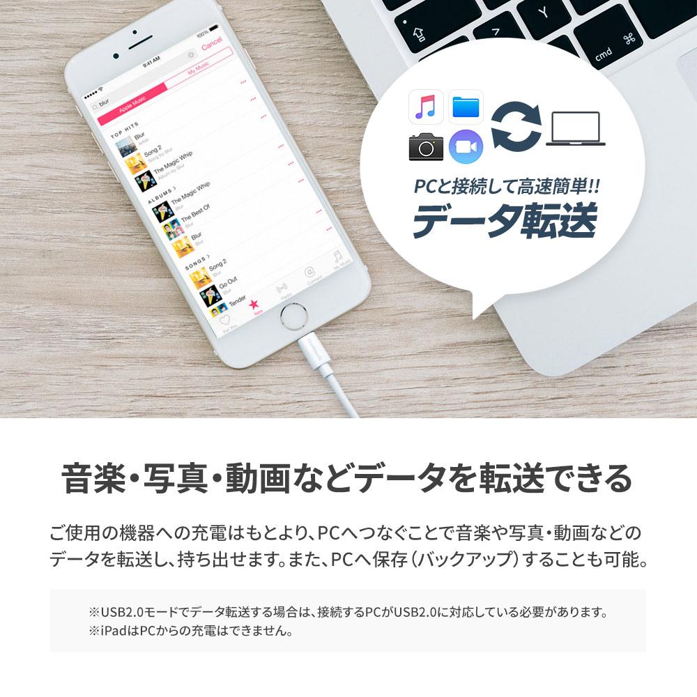 iphone 充電 ケーブル 0.8m 1.2m 2m アイフォン 2.4A出力 ライトニング MFI認証ケーブル Lightningケーブル 急速充電ケーブル iPhone8 iPhoneX iPHoneXS iPhoneXS Max iPhoneXR 対応 80cm 120cm 200cm Apple認証 1年保証 メール便