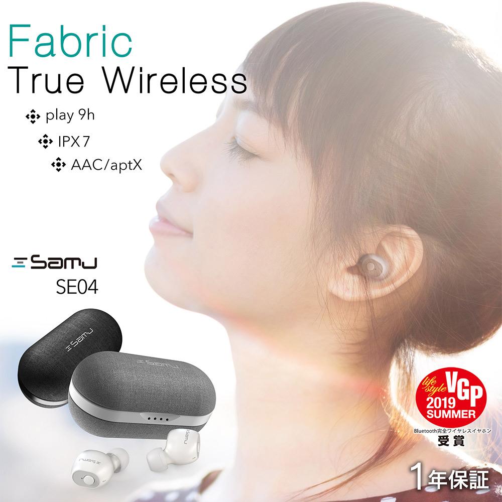期間限定価格 完全ワイヤレスイヤホン AAC・aptX対応 HDSS搭載 Bluetooth5.0 TWS トゥルーワイヤレス IPX7 防水 両耳 マルチペアリング対応 iPhone Android あす楽