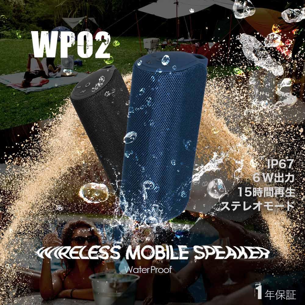 防水スピーカー Bluetooth 誕生日プレゼント ワイヤレススピーカー ブルートゥース おしゃれ 1年保証 送料無料 大好評です ワイヤレスステレオモード対応 お風呂 防水ワイヤレススピーカー
