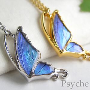 (Psyche/オーダー品) 蝶の羽 アゲハ 片羽 ネックレス (タミラスムラサキシジミ/シルバー925)