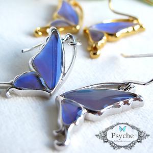 (Psyche/オーダー品) 本物の蝶の羽 Butterfly バタフライ 片羽 ピアス(エガモルフォ/シルバー925) フックピアス シルバー ゴールド