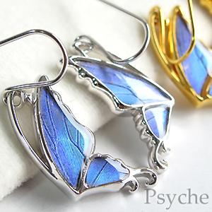 (Psyche/オーダー品) 本物の蝶の羽 Butterfly バタフライ 片羽 ピアス(タミラスムラサキシジミ/シルバー925) フックピアス シルバー ゴールド