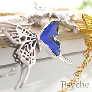 (Psyche/オーダー品) 本物の蝶の羽 蝶々 バタフライ 透かしの二枚羽 シルバー925 ブレスレット ゴールド ロジウム 4種類
