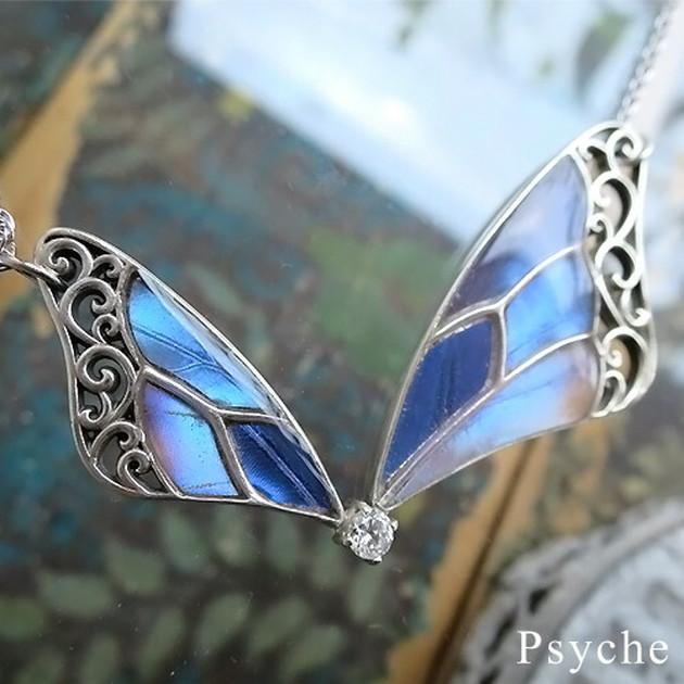(Psyche/オーダー品) 本物の蝶の羽 2枚の羽 シルバー925 ネックレス 4種類のモルフォ蝶 カキカ ゼフィリティス メネラウス オーロラ 蝶々 バタフライ
