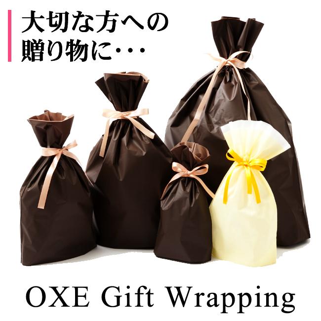 あす楽対応可 ポイント3倍キャンペーン中 OXEプレゼント用ギフトラッピング 一部対象外あり 公式ストア ※個別ラッピングの場合は個数分カートに入れて下さい 包装 ホワイトデー 贈り物 クリスマス 誕生日 お祝い 受注生産品