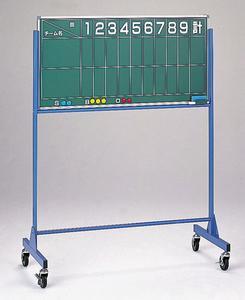 【送料無料】ダンノ (DANNO) 移動式スコアボード 野球用 D-5480