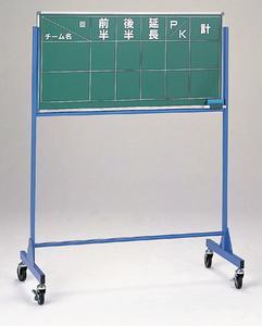 【送料無料】ダンノ (DANNO) 移動式スコアボード サッカー用 D-5481