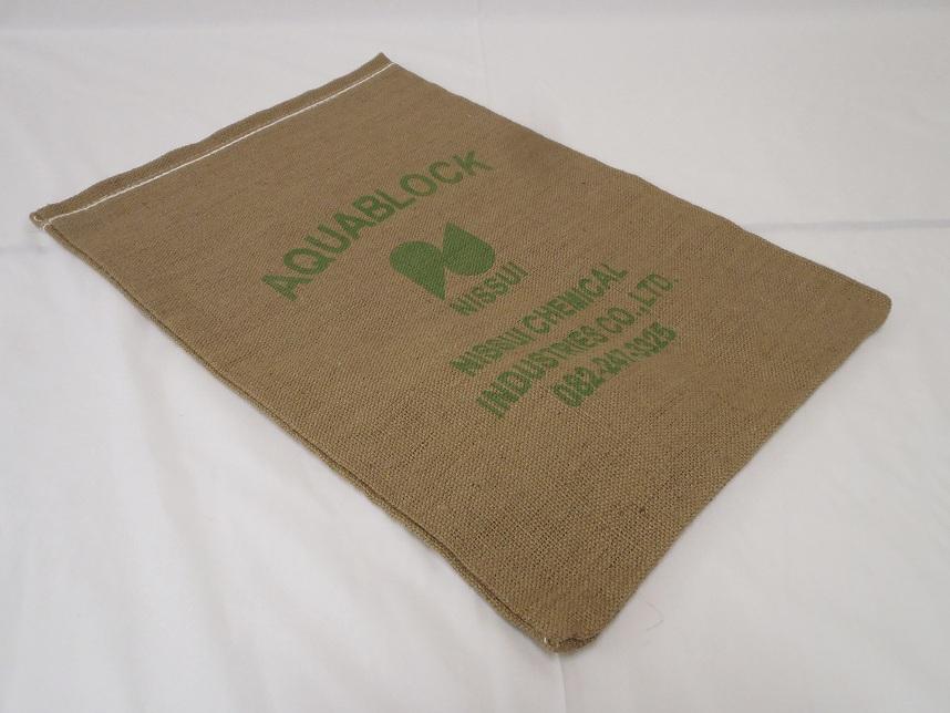 【送料無料】ダンノ (DANNO)『再生不可』 吸水性土のう袋 (アクアブロック) (20枚1組) D-54