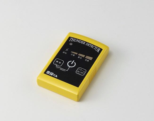 【送料無料】ダンノ (DANNO) 雷探くん(携帯型雷探知器) D-7700