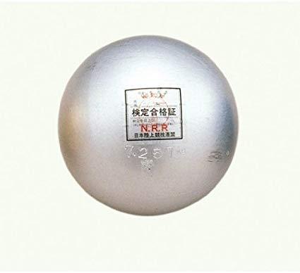【送料無料】ダンノ(DANNO)鉄製検定砲丸(一般男子用)D-209