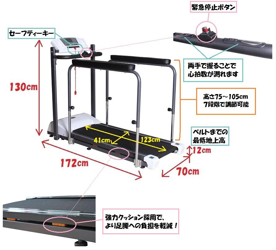 【送料無料】 2kgクロームダンベルセット+サウナスーツのWプレゼント! ダイコウ 低速電動ウォーカー DK-205