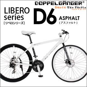 dopperugyanga D6 ASPHALT