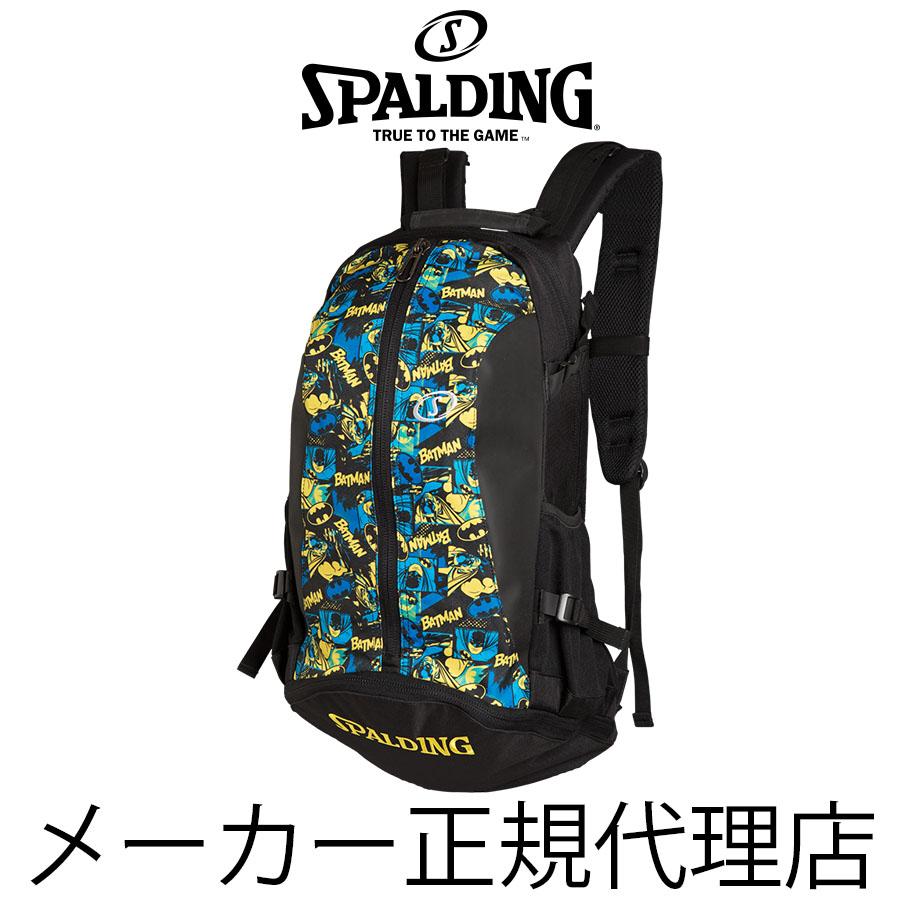 SPALDING (スポルディング)  CAGER(ケイジャー) バットマン BATMAN バッグ アクセサリー バスケ 正規代理店 40-007BM