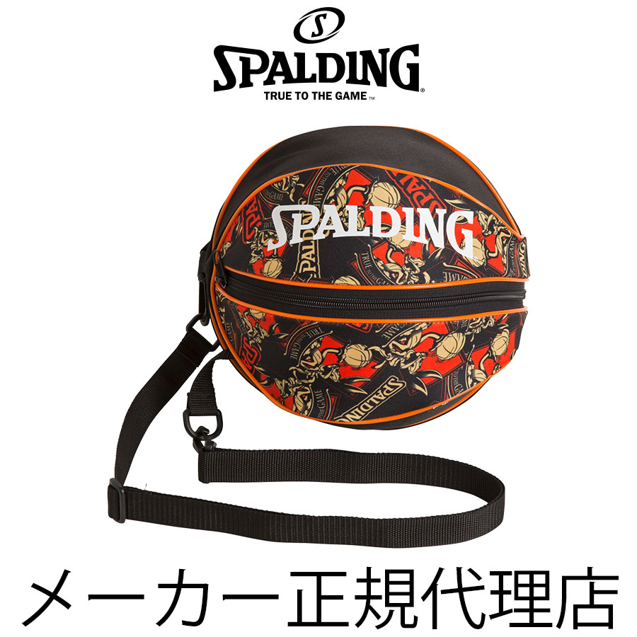 Spalding Ball Bag Bags Bunny Bugs Accessories Basketball Authorized Agent