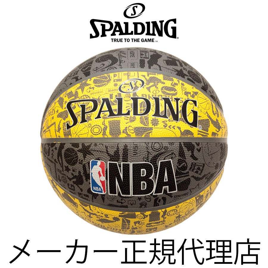 有SPALDING(斯波爾丁)gurafitiierobasukettoborubasuke空氣盒的7號球NBA室外