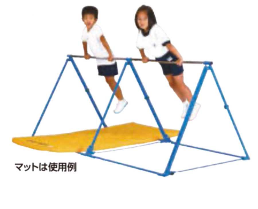 エバニュー(EVERNEW)折りたたみ三角鉄棒3 EKD365