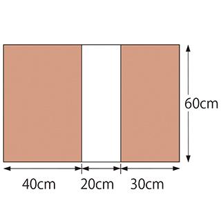 エバニュー(EVERNEW)ふみきり板スロープ屋外式−EGC184