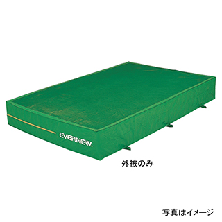 エバニュー(EVERNEW) 交換袋GD-007/353用 EGD017