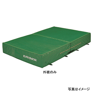 エバニュー(EVERNEW) 交換袋GD-041用 EGD051