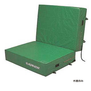 エバニュー(EVERNEW) 交換袋GD-062用 EGD072