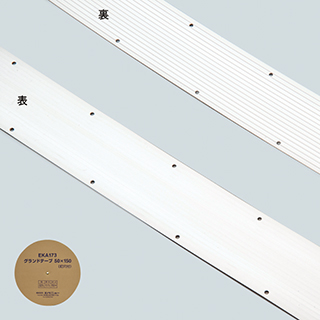 エバニュー(EVERNEW) グランドテープ50×150 EKA173