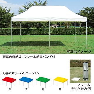EKA733エバニュー(EVERNEW) ワンタッチテント2.4×2.4 EKA733, アマギチョウ:4fb0c521 --- vidaperpetua.com.br