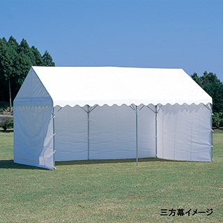 エバニュー(EVERNEW) 集会用テントC型三方幕 EKA862