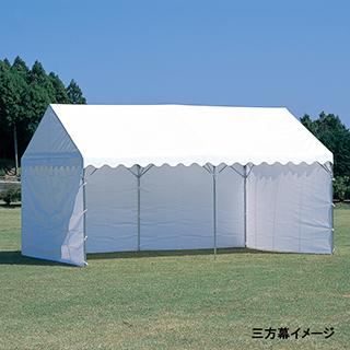 エバニュー(EVERNEW) 集会用テントE型用三方幕 (テントは含まれません。周りの幕のみです)EKA864