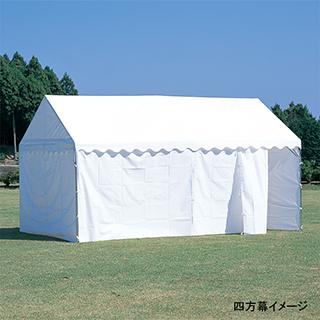 エバニュー(EVERNEW) 集会用テントD型四方幕 EKA868
