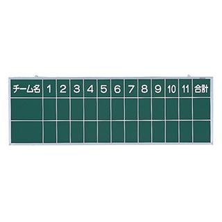 エバニュー(EVERNEW) 野球用スコアボードS-2 EKC078