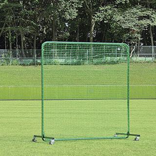 エバニュー(EVERNEW) 防球ネットST2×2C EKC131