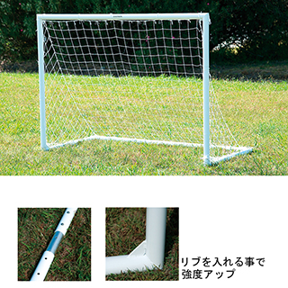 エバニュー(EVERNEW)サッカーゴール ミニサッカーゴールAL12 EKD812