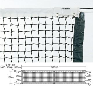 エバニュー(EVERNEW) 全天候硬式テニスネットT121 EKD871
