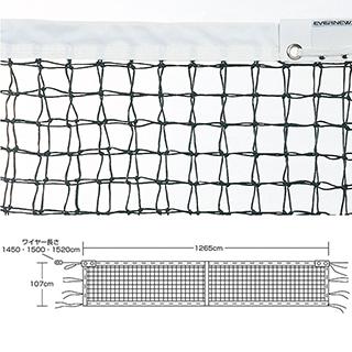 エバニュー(EVERNEW) 全天候硬式テニスネット上部ダブル式T120 EKD872