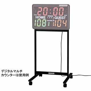 エバニュー(EVERNEW) デジタルマルチカウンター用スタンド (スタンドのみ、カウンター別売)EKE972