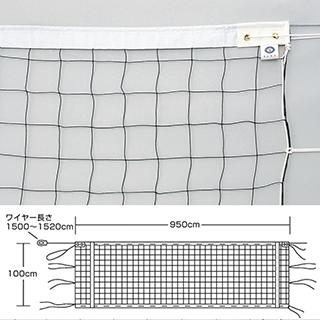 エバニュー(EVERNEW) バレーボールネット6人制検定V128上下白帯 EKU101