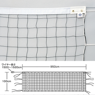 エバニュー(EVERNEW) バレーボールネット6人制検定V118上下白帯 EKU104