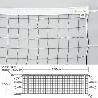 エバニュー(EVERNEW) バレーボールネット6人制検定V113 EKU106