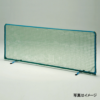 エバニュー(EVERNEW) 卓球フェンスネット140 EKD266