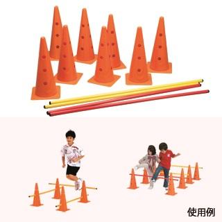 【送料無料】エバニュー(EVERNEW)マウンテンポール運動遊びセット