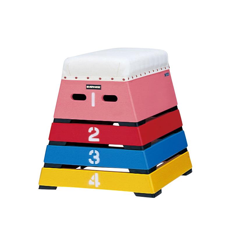 【送料無料】カラーとび箱4段 幼稚園・保育園・小学校低学年向 エバニュー(EVERNEW) 【EKF170】