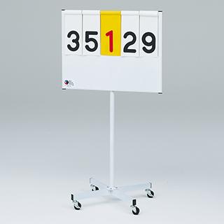 トーエイライト 得点板JR3 B2642
