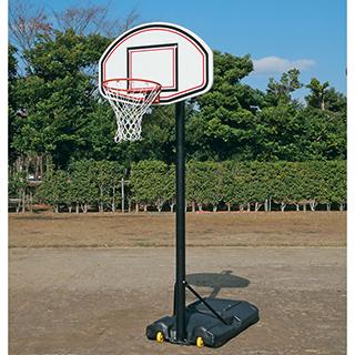 トーエイライト バスケットゴールHM3 B2630