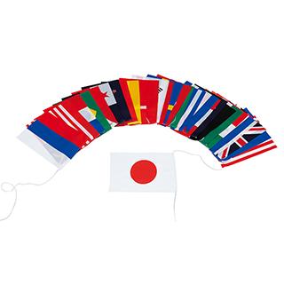 トーエイライト テトロン万国旗30S(連結済) B2501