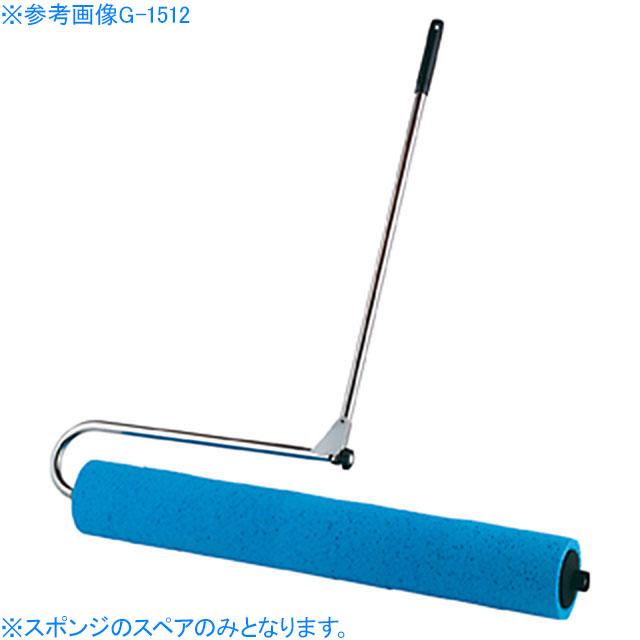 トーエイライト (TOEI LIGHT) 吸水スポンジスペア900 G-1517
