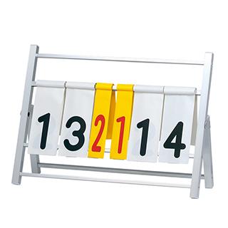 トーエイライト(TOEI LIGHT)アルミハンディー得点板3 B2706