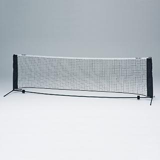 トーエイライト(TOEI LIGHT)テニストレーニングネット375 B2730